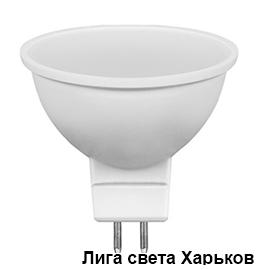 Лампа Lemanso светодиодная MR16 5,0W 400LM 6500K 220V матовая/LM741
