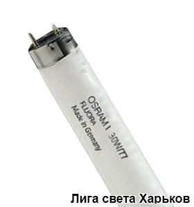 Лампа люминесцентная Osram Fluora Т8 L30W/77 G13 для растений и аквариумов