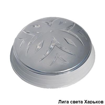 Светильник Mirsa Luna - 1