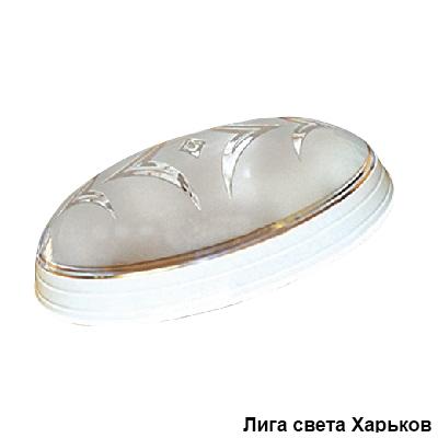 Светильник Бра Mirsa Aplik - 1