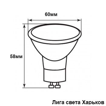 Лампа Lemanso LM359 св-ая GU10 7,2W 520LM 4500K/матовое стекло
