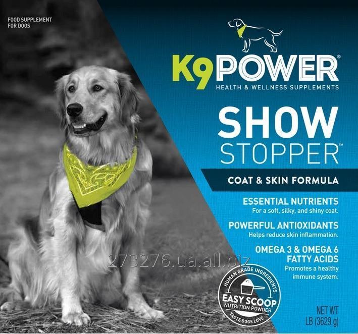 Купить Пищевая добавка: SHOW STOPPER. фирма: K9POWER