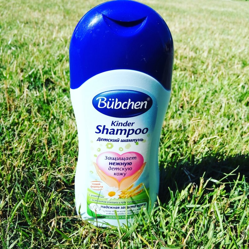 Buy Shampoo for kids of 200 ml of two types of Bubchen