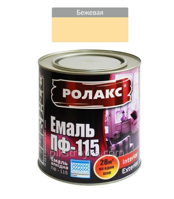 Эмаль алкидная бежевая ПФ-115К 2,8кг Ролакс 1/6