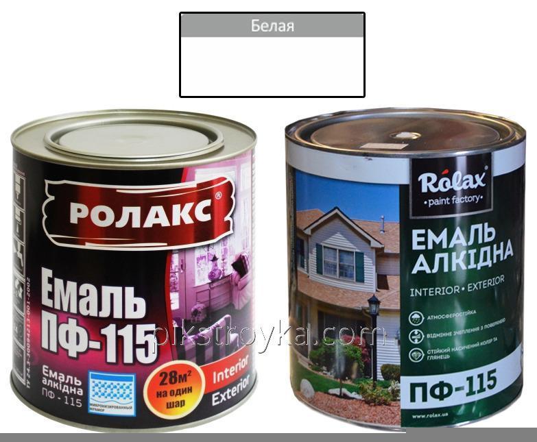 Эмаль алкидная белая ПФ-115К 0,9кг Ролакс 1/12