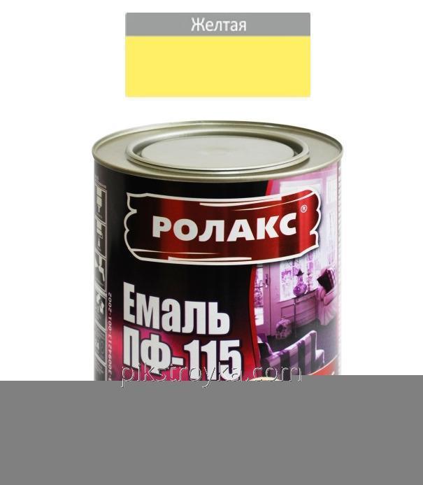 Эмаль алкидная желтая ПФ-115К 0,9кг Ролакс 1/12