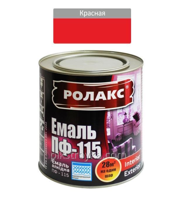 Эмаль алкидная красная ПФ-115К 0,9кг Ролакс 1/12