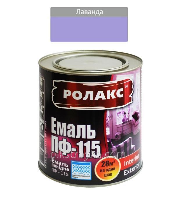 Эмаль алкидная лаванда ПФ-115К 0,9кг Ролакс 1/12
