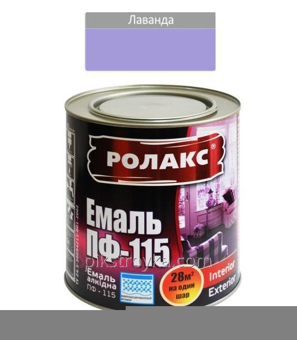 Эмаль алкидная лаванда ПФ-115К 2,8кг Ролакс 1/6