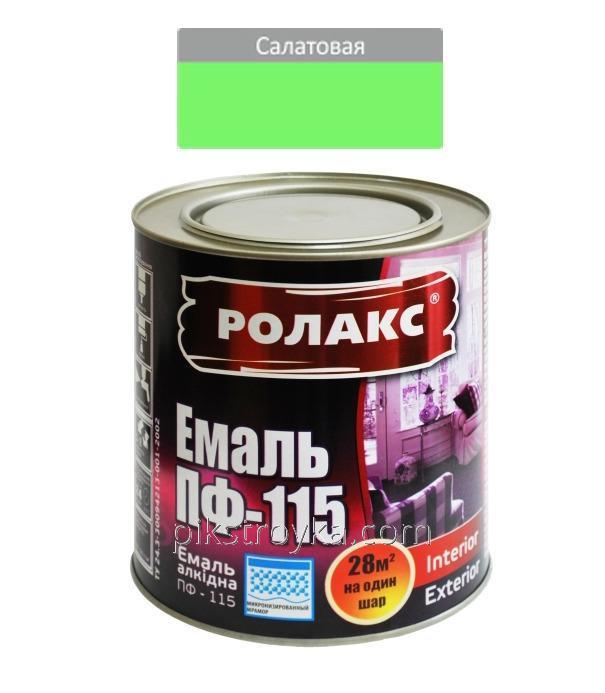 Эмаль алкидная салатовая ПФ-115К 0,9кг Ролакс 1/12