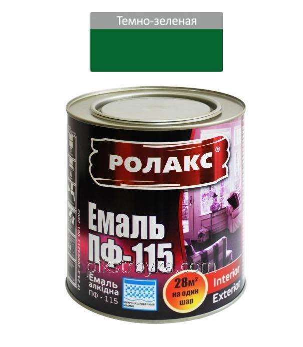 Эмаль алкидная темно-зеленая ПФ-115К 0,9кг Ролакс 1/12
