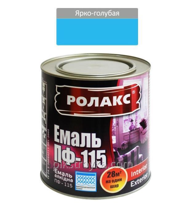 Эмаль алкидная ярко-голубая ПФ-115К 0,9кг Ролакс 1/12