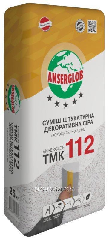 Штукатурка декоративная Короед зерно 2,5мм серая ТМК-112 25,0кг Anserglob 1/48