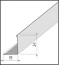 Профиль к подвесному потолоку уголок пристенный белый 19*19*3000мм Албест 1/70