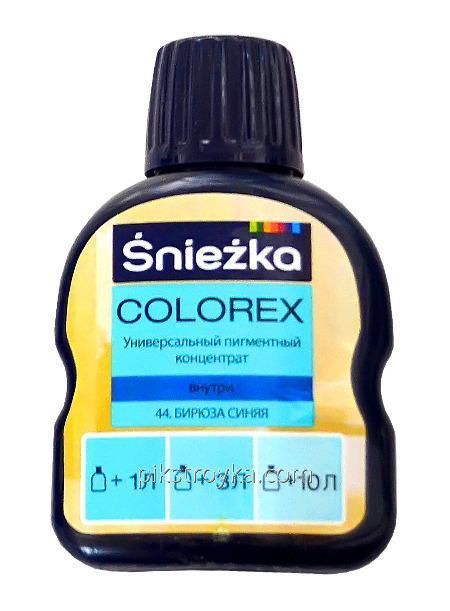 Колорекс 44 бирюза синяя 0,1л внутренний Sniezka 1/20