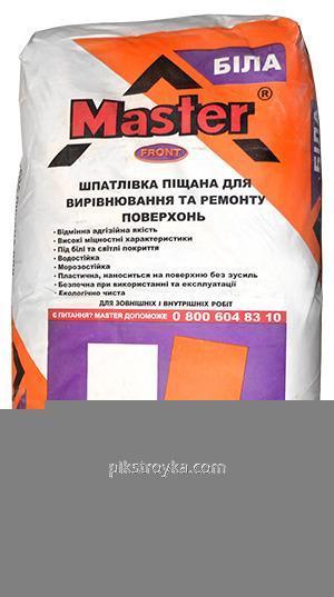 Шпатлевка первичная цементно-песчанная белая Фронт 25,0кг Master 1/54