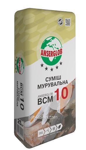 Купить Смесь кладочная для кирпича BCМ-10 25,0кг Anserglob 1/48