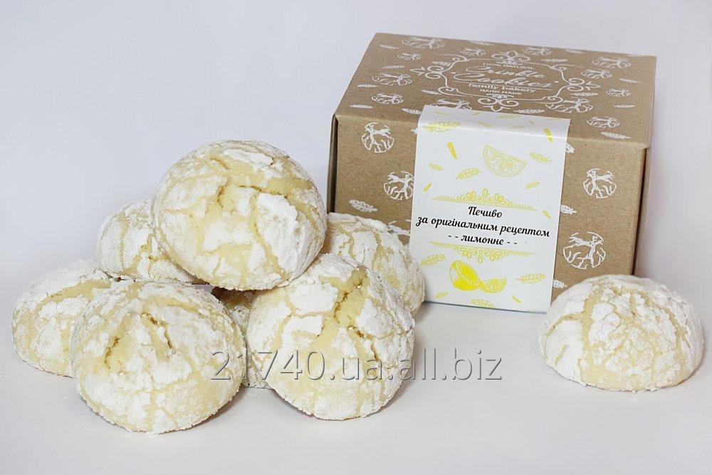 Купить Лимонне здобне печиво ручної роботи