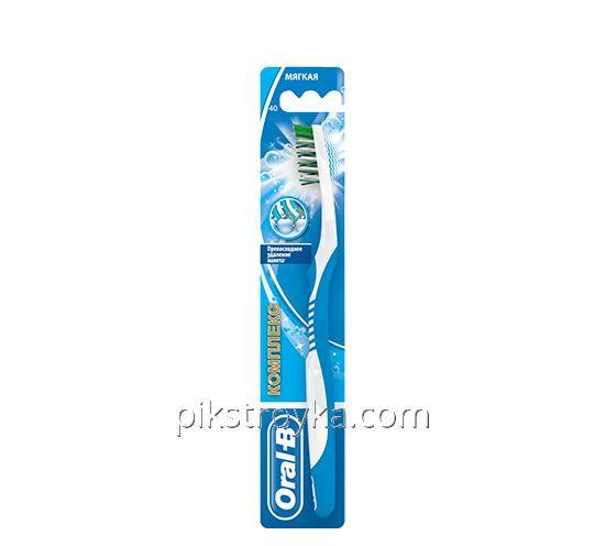 Купить Зубная щётка Oral-В Комплекс глубокое очищение 40 мягкая 1шт