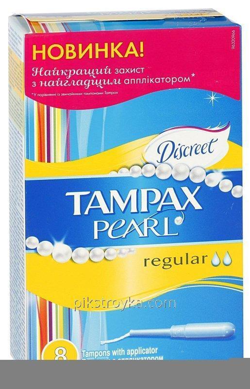 Buy Sanitary tampons