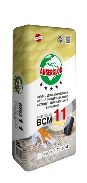 Купить Смесь кладочная для блоков BCМ-11 25,0кг Anserglob 1/48