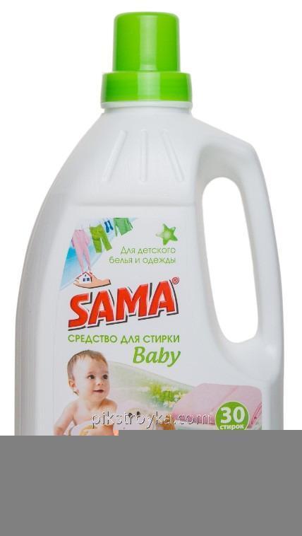 Купить Кондиционер для стирки Sama 1500мл Baby 1/6