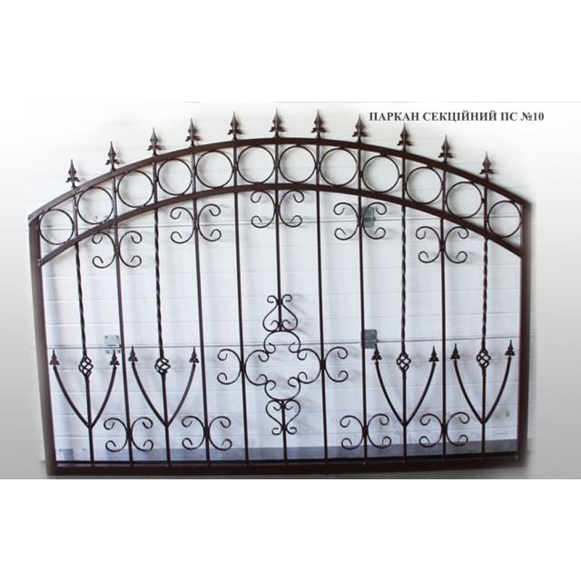 Забор секционный, кованый