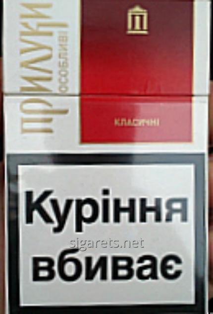 Priluki's cigarettes special red