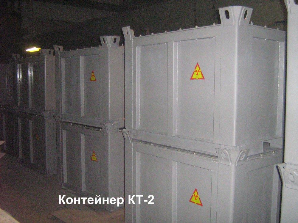 Купити Транспортні контейнери для перевезення і тривалого зберігання радіоактивних та високотоксичних речовин.