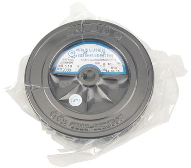 Molybden drát 0,20 mm pro EDM