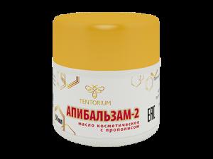 Апибальзам 2 (на животном масле) (50г)