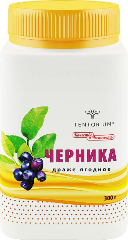 Драже Черника (300г)