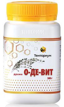 Драже О-ДЕ-ВИТ (300г)