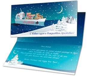 Вітальна листівка (на замовлення)
