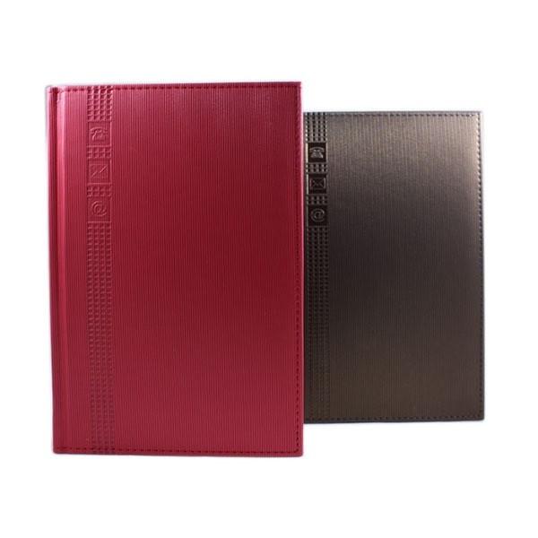 Телефонна книга 145х200 96 арк