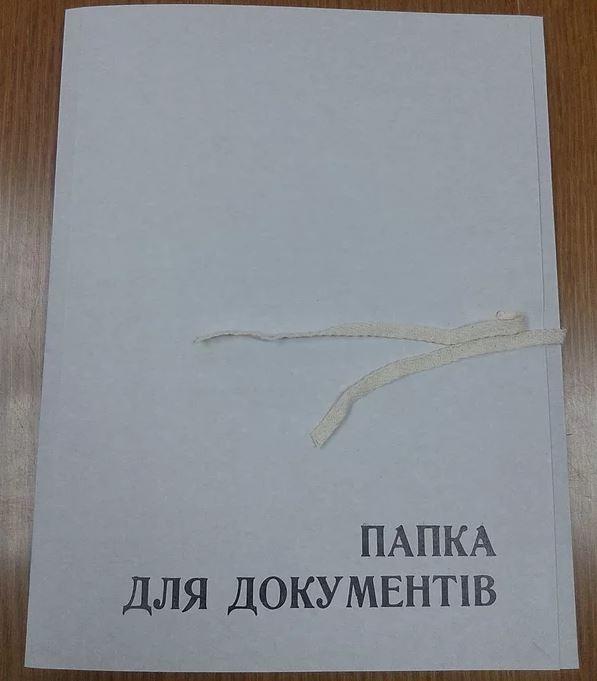 Папка для документів (м'яка)