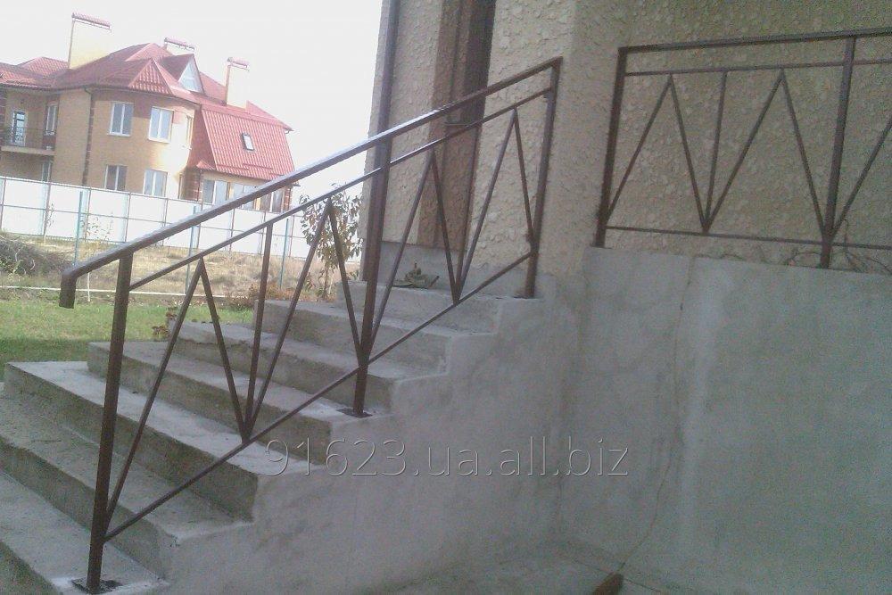 Buy Handrail for ladders.
