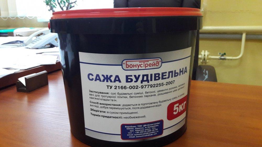 Buy Dye construction