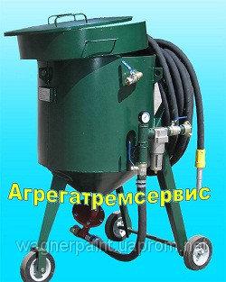 Аппарат пескоструйный АА-200л