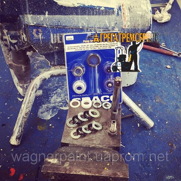 Ремонт и обслуживание окрасочного оборудования ВД - поршневых и мембранных агрегатов