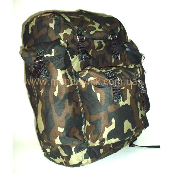 "Рюкзак sam ""Охотник-45"""