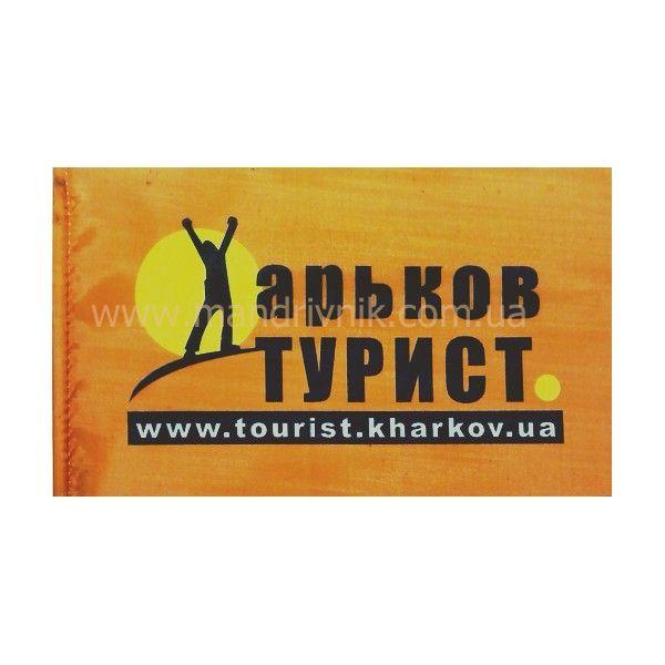 Флажок Харьков Турист