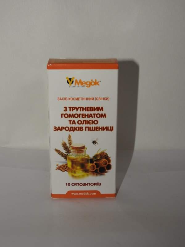 Свечи с трутневым гомогенатом и маслом зародышей пшеницы