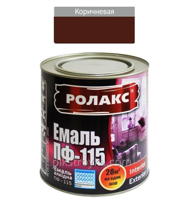 Купить Эмаль алкидная коричневая ПФ-115К 2,8кг Ролакс 1/6