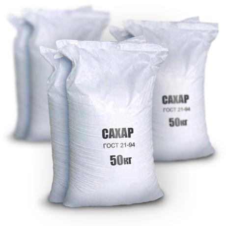 Сахар песок свекловичный