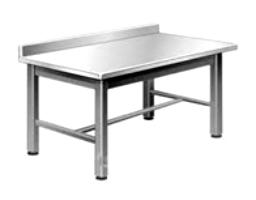 Столы производственный без полки с бортом 1500х600х850