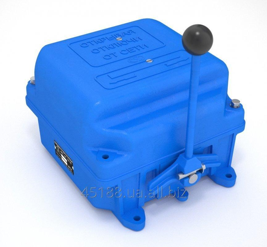 Buy Komandokontroller KKT-61, KKT-62, KKT-63, KKT-68