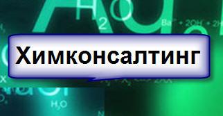Алкилбензолсульфокислота лінійна, АБСК, 96%