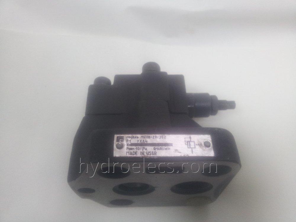 Гидроклапан предохранительный МКПВ-20/3С2 Р1