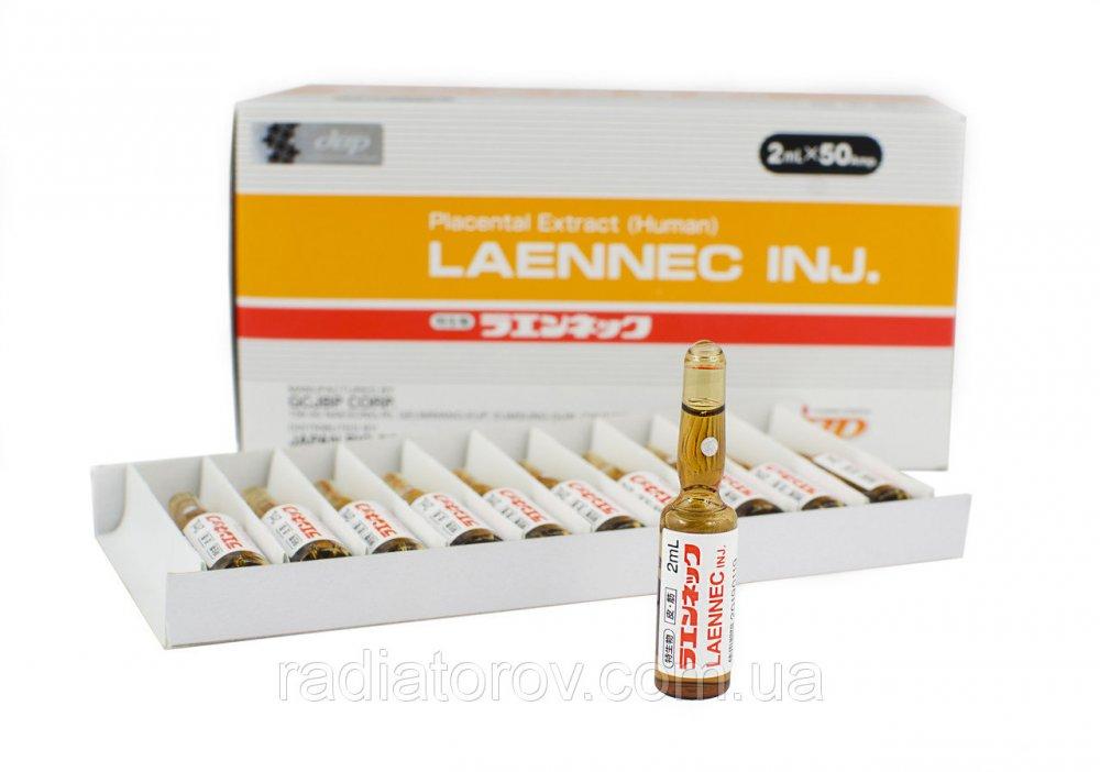 Инъекции Плацента LAENNEC INJ. 2 ml (Лаеннек)
